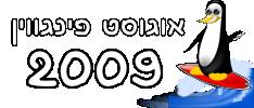 tendu_logo