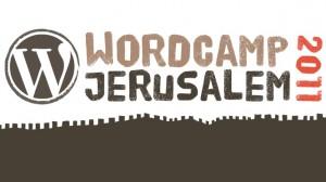 סמל וורדקמפ ירושלים 2011